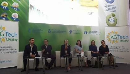 В рамках виставки Агро-2017 розпочав свою роботу Ag Tech Forum. Його відкрила заступник Міністра аграрної політики та продовольства України Ольга Трофімцева