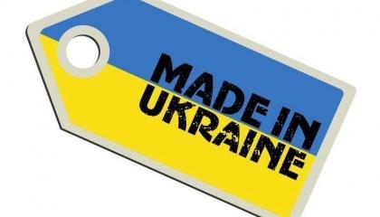 По итогам 8 месяцев 2016 г. в пятерку крупнейших потребителей украинской продукции АПК и пищевой промышленности входят страны Евросоюза