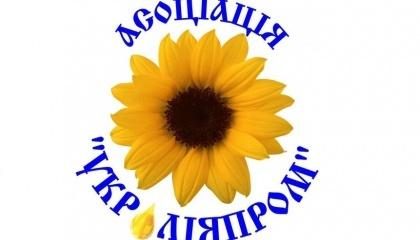 Соя і ріпак - надвичайно перспективні культури і треба заповаджувати певні заходи, аби цю сировину переробляли в Україні