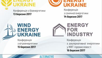 З 13 по 16 березня в Києві відбудеться Тиждень альтернативної енергетики