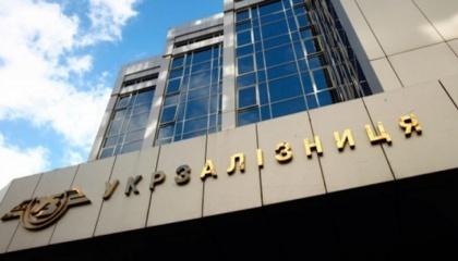"""Руководство """"Укрзализныци"""" хочет привлечь к охране грузов военизированную охрану Национальной полиции Украины"""