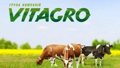 Группа компаний «Vitagro» на землях Острожского района Ровенской области создаст новый сельскохозяйственный участок