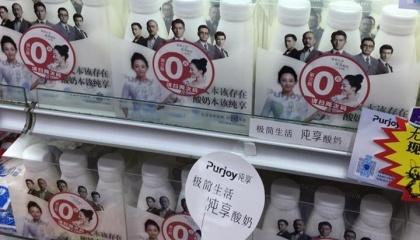 """Місцевим виробникам молока та продуктів не дуже довіряють, тому дуже радісно пишуть """"made in New Zealand"""""""