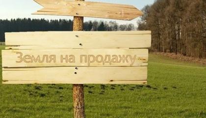 """Андрей Мартын: """"В Украине очень любят сравнивать наши цены на землю с европейскими. Но надо понимать простую вещь: земля будет стоить ровно столько, сколько она сможет приносить прибыли своему владельцу"""""""