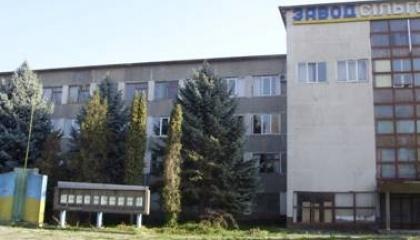 Фонд Держмайна України готує до приватизації державне підприємство «Ка'янець-Подільськсільмаш». На цьому етапі роздержавлення буде реалізовано 30.979 % акцій