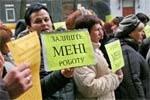 Економічна криза в Україні:  все ще попереду фото, ілюстрація
