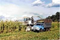 Аграрна наука України фото, ілюстрація