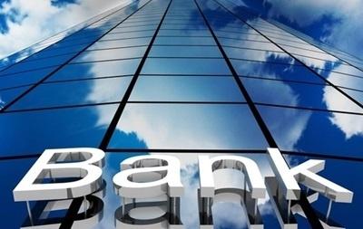 Банки та АПК України:  співпраця триває фото, ілюстрація