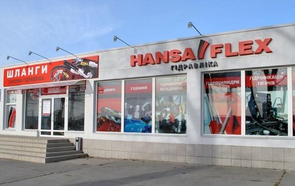 Hansa-Flex AG: проблемы с гидравликой — вам сюда! фото, иллюстрация