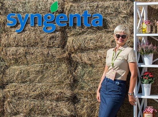 Syngenta Ukraine: овочівництво - вершина агрономії, інновації та динаміка фото, ілюстрація