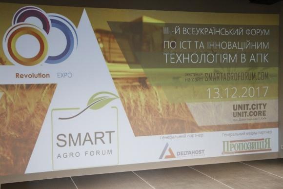Smart Agro Forum: цифровые технологии покоряют сельское хозяйство фото, иллюстрация