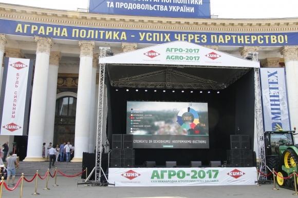 АГРО-2017 - головна аграрна подія року в обличчях і фактах фото, ілюстрація