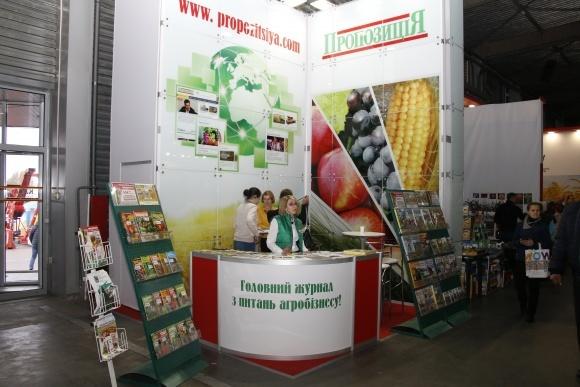 """Международная выставка """"АгроКомплекс2017"""" поможет перенести новые технологии на украинские поля фото, иллюстрация"""