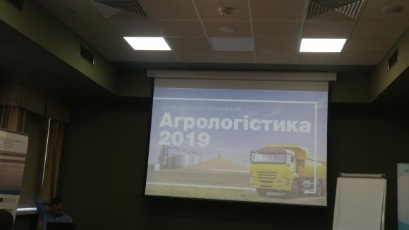 «Агрологістика-2019»: чи є вихід з транспортного тупика? фото, ілюстрація