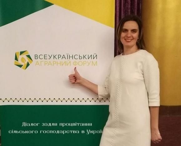 Директор «Всеукраїнського аграрного форуму» Марія Дідух: «Нарешті вдалося об'єднати сільгоспвиробників, які формують 80% аграрного ВВП». фото, ілюстрація