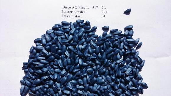 Фарби для насіння:  примхи часу чи виробнича необхідність? фото, ілюстрація
