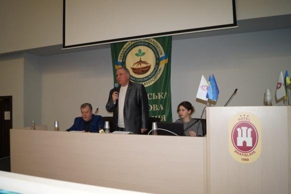 Новий старт Української горіхової асоціації фото, ілюстрація