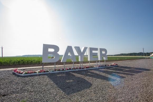 """День поля от компании """"Байер"""" фото, иллюстрация"""