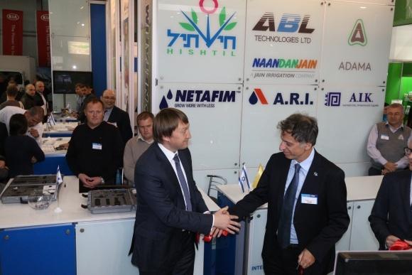Ізраїльcькі інновації для українського АПК фото, ілюстрація
