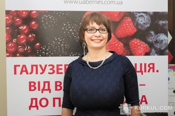 Ирина Кухтина, президент ассоциации «Ягідництво України»: «Экспорт ягод, о резком росте которого так много пишут, может так же быстро снизиться». фото, иллюстрация