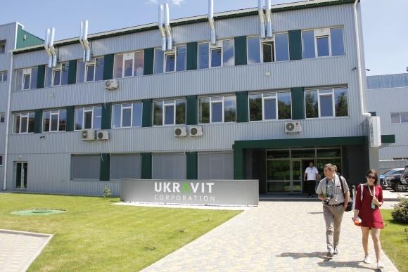 Первый в Украине Институт здоровья растений фото, иллюстрация