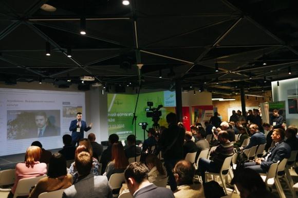 В Києві пройшов SmartAgroForum-2018 фото, ілюстрація
