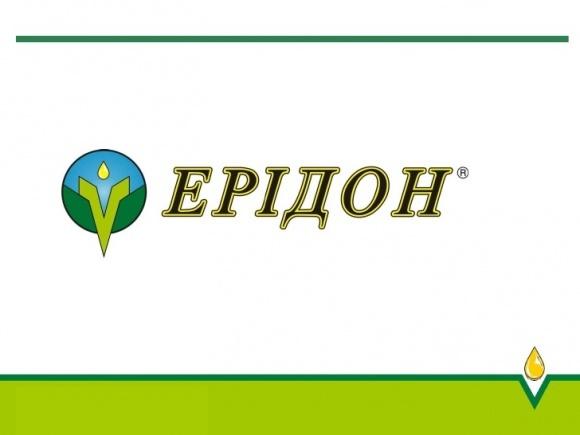 """Компания """"Эридон"""" открыла новый складской комплекс на Виннитчине фото, иллюстрация"""