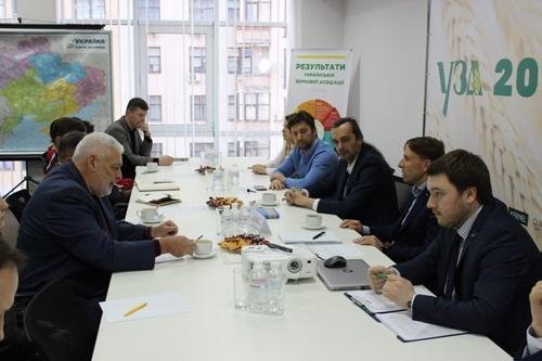 Представители УЗА и Госпотребслужбы обсудили совершенствование контроля на элеваторах фото, иллюстрация