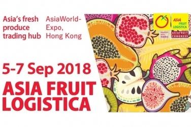 Українські фрукти будуть представлені в Гонконзі на Asia Fruit Logistica 2018 фото, ілюстрація