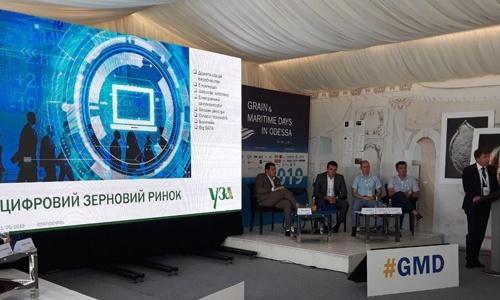 Україна вже до 2022 року буде вирощувати більше 100 млн тонн сільгосппродукції фото, ілюстрація