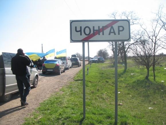 """На Херсонщині Активісти блокували діяльність сільгосппідприємства """"Чонгар"""" фото, ілюстрація"""
