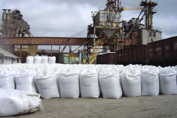 Крупнейший российский производитель удобрений — Группа компаний «ЕвроХим» уходит из Украины фото, иллюстрация