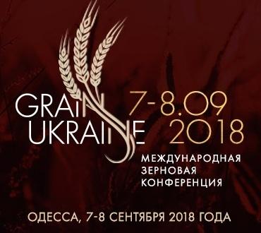 III Міжнародна зернова конференція GRAIN UKRAINE 2018  фото, ілюстрація