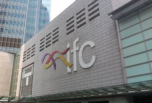 За 6 років IFC інвестувала в проекти АПК близько $845 млн фото, ілюстрація