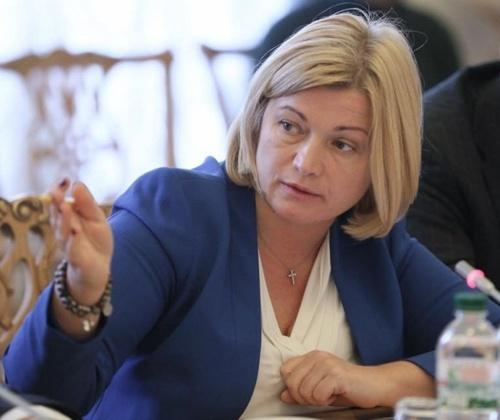 Мораторий на землю является самым позорным решением Совета за весь год, - Геращенко фото, иллюстрация
