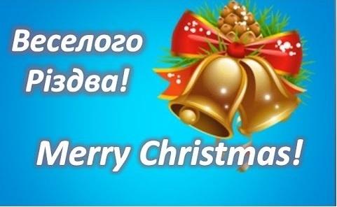 Поздравляем с Рождеством! фото, иллюстрация