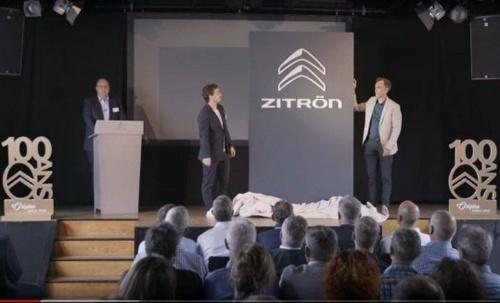 Citroёn змінив ім'я на Zitrön фото, ілюстрація