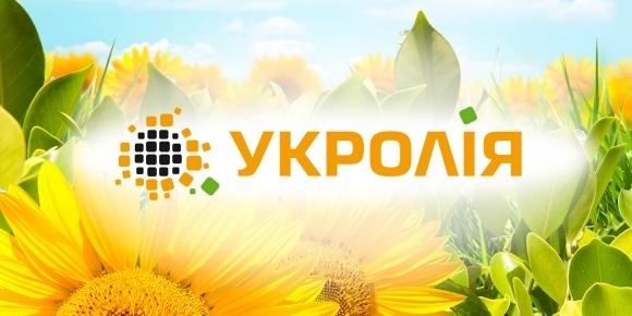 На Полтавщине открывается первый завод органических масел фото, иллюстрация