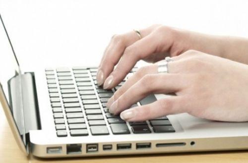 В Україні почав роботу онлайн-сервис реєстрації договорів оренди землі фото, ілюстрація