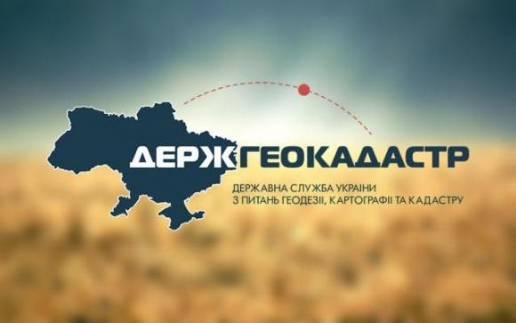 В Черкассах облсовет выразил недоверие главе областного Госгеокадастра фото, иллюстрация