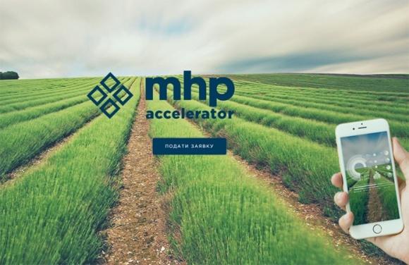Стали известны полуфиналисты  MHP ACCELERATOR фото, иллюстрация