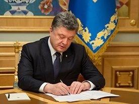 ВАС и аграрные ассоциации просят Президента Украины защитить интересы сельхозпроизводителей фото, иллюстрация