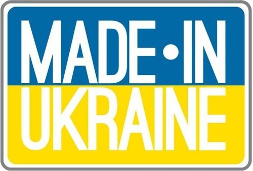 Топ-5 експортних продуктів України та прогнози на 2019 рік фото, ілюстрація