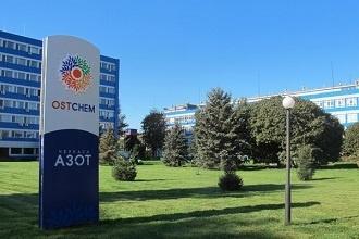 Український АПК ризикує недоотримати значну частину добрив до осінньої посівної  фото, ілюстрація