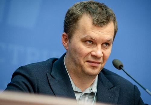 Минэкономики вводит систему мониторинга оборота земель, - Милованов фото, иллюстрация