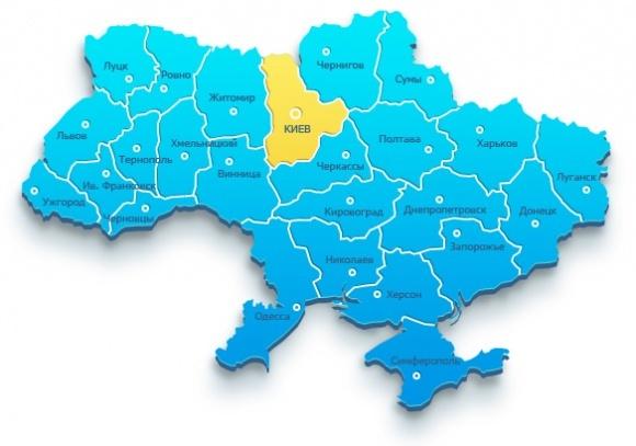 На Київщині реально працює чверть зареєстрованих кооперативів фото, ілюстрація