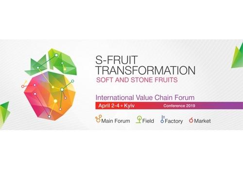 Запрошуємо на головний ягідний форум 2019 року, - «S-Fruit Transformation» фото, ілюстрація