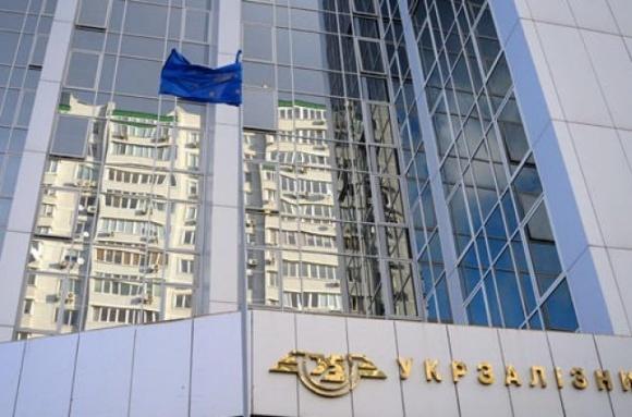 Укрзализныця создала дирекцию для взаимодействия портов и припортовых станций  фото, иллюстрация