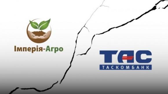 Представники «ТАСкомбанку» силою прорвали фермерську блокаду складів «Імперії-Агро» фото, ілюстрація