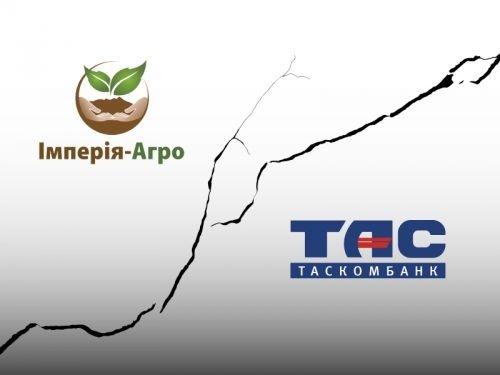 Кировоградским фермерам удалось забрать свои товары со складов «Империи-Агро» фото, иллюстрация